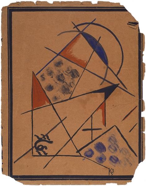 Зданевич Кирилл Михайлович (1892–1969) «Композиция». 1920-е. Бумага, тушь, кисть, гуашь, 25,8×20,2см.