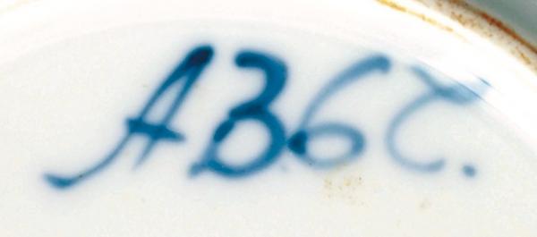 Тарелка «Que buena muchacha». СССР, Ленинград. Автор А. Задорин.1967. Фарфор, подглазурная роспись. Диаметр 24см.