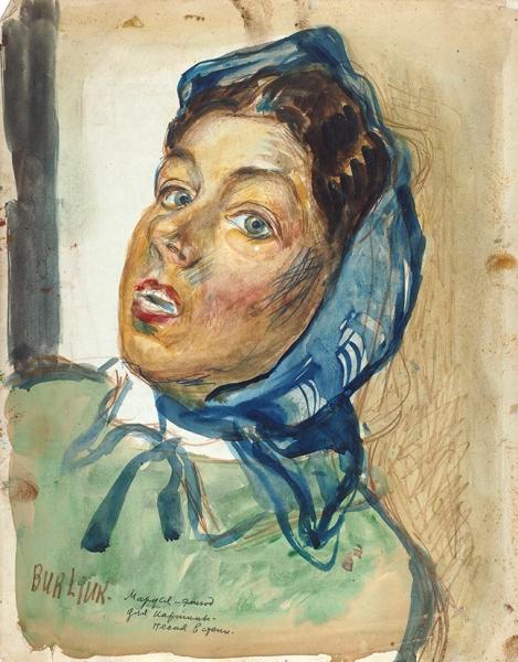 Бурлюк Давид Давидович (1882–1967) «Портрет Маруси». Этюд для картины «Песня встепи». 1960-е. Бумага, цветные карандаши, акварель, 35,5×28см.