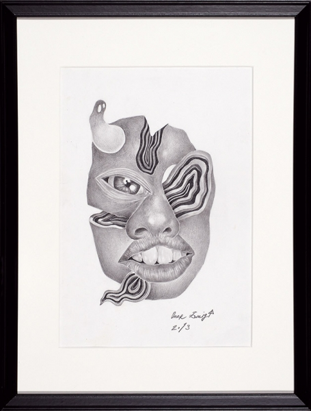 Oner Zweia. «Echo Plooms». 2013. Бумага, графитный карандаш.29,5×21см.