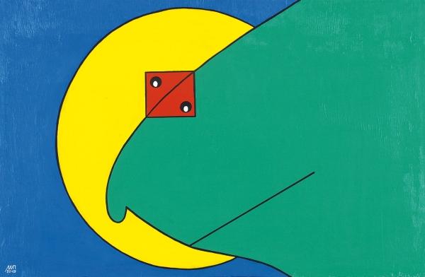 Парфенов Михаил. Коллекция «Б». Картина «Р» (Лунная ночь). 2019. Дерево, акрил, 77×50см.
