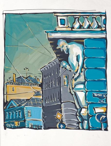 Пермякова Екатерина. «Московские улицы». 3листа.2018. Бумага, гуашь. 35×21,8см; 29,2×27,4см.; 29×27,4см.