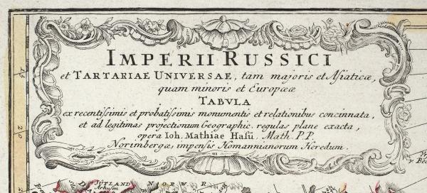 Карта Российской империи иТартарии/ карт. Иоганн Маттиас Хасе. [Imperii Russici etTartariae Universae, tam majoris etAsiaticae quam minoris etEuropae tabula]. Нюрнберг, 1739.