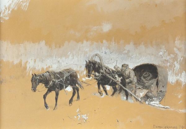 Соколов Пётр Петрович (1821–1899) «Вдороге». 1890. Бумага, тушь, кисть, белила, 34,5×49,5см (всвету).