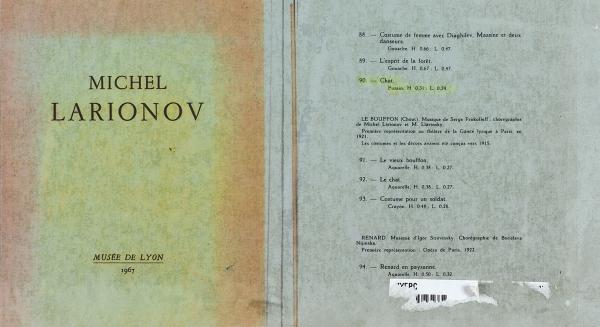 Ларионов Михаил Фёдорович (1881–1964) «Полосатый кот». 1917 (?). Бумага, уголь, 31×24см.