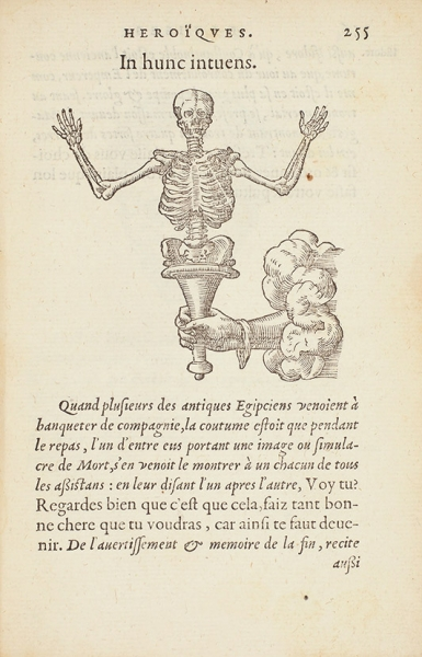 [Первая книга поэмблематике] Парадин, Клод. Геральдические девизы. [2-е изд., доп.]. [Devises heroïques/ par M.Claude Paradin Chanoine deBeaujeu. Нафр.яз.]. Лион: par Ian deTournes etGuil. Gazeau, 1557.