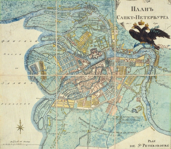 План Санкт-Петербурга 1810года. Б.м., нач. XIXв.