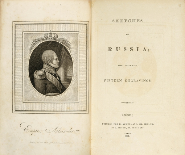 Свиньин, П.П. Заметки о России. [Sketches of Russia; illustrated, with fifteen engravings]. Лондон: Printed for R. Ackermann, 1814.