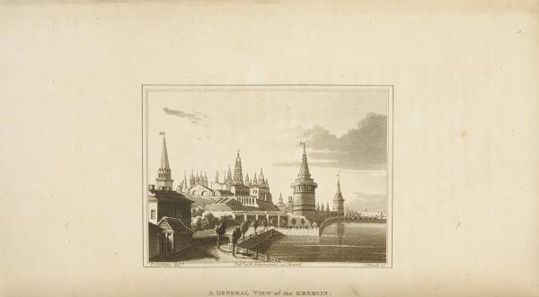 Свиньин, П.П. Заметки оРоссии. [Sketches ofRussia; illustrated, with fifteen engravings]. Лондон: Printed for R.Ackermann, 1814.