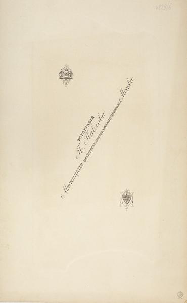 Фотография жены Станиславского— актрисы Марии Петровны Лилиной (1866-1943)/ фот. П.Павлова. М., [1890-е гг.].