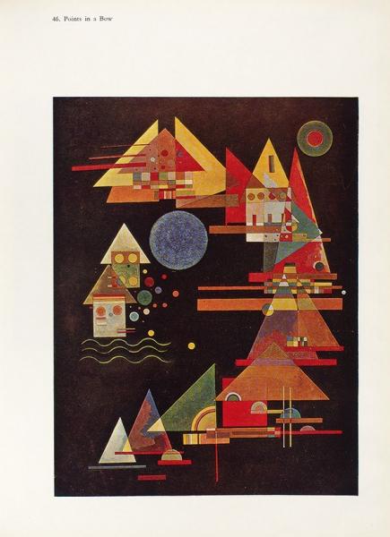 [Савтографом Костаки] Кандинский, В. [Альбом. Наангл.яз.]. Бухарест: Меридиан, 1980.