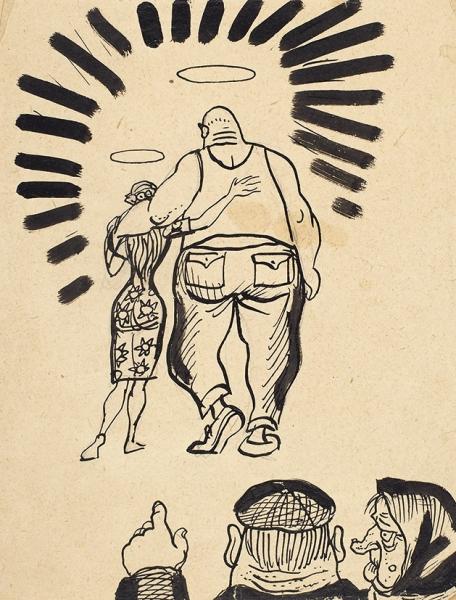 [Впервые оригинальные работы члена мамлеевской «секты сексуальных мистиков»] Ковенацкий, В.Рукописи стихов ипрозы, рисунки. Лот изсеми предметов. М., [1960-1970].