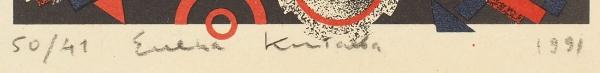 [Альбом] Китаева, Е.Н. Супрематическая азбука/ худ. Е.Н. Китаева. Минск: Издательство «Беларусь», 1991.