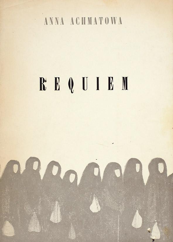 Отражение в поэме А.Ахматовой «Реквием» личной трагедии и ... | 827x591