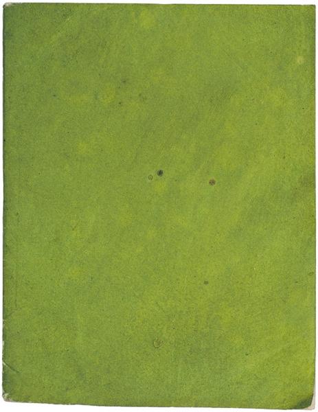Описание прямодвигателя, изобретенного титулярным советником Иваном Шенгелидзевым виюнь 1850г., иусовершенствованного в1851г. Для преобразования прямолинейного возвратного движения вкруговое возвратное инаоборот. Механизм этот заменяем параллелограммы Уатта иБетанкура. М.: ВТип. В.Готье, 1853.