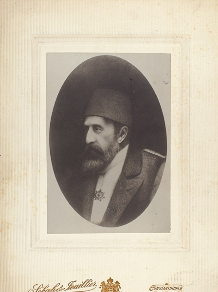 Фотография последнего самодержца Османской империи султана Абдула Хамида II. Константинополь: Sebach &Joaillier, [1900-е гг.].