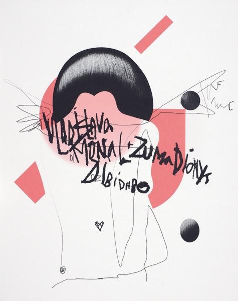 [экземпляр 1/1] Aleх Q. Hattomonkey. «Вig Wine Freaks Music Posters». 2019. Картон, цифровая печать.49,5×40см.