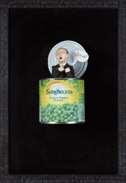 Гарикович Леха. «Почему я?». 2009. Керампласт, бархат, металл. 60×40см.