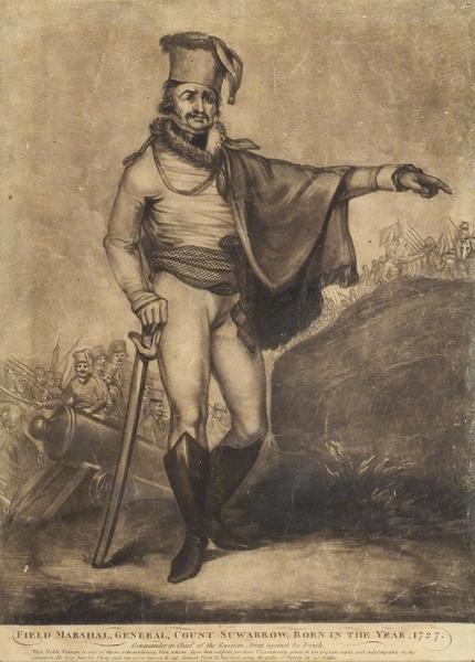 Неизвестный художник «Генерал-фельдмаршал Граф Суворов». 1799. Бумага, меццо-тинто, 34,2×24,8см (всвету, лист обрезан).