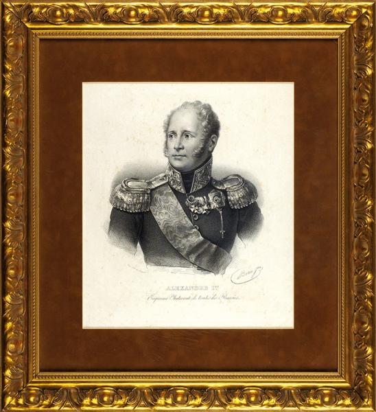 Неизвестный французский художник «Портрет Александра I». 1825. Бумага, литография, 34,8×30см.
