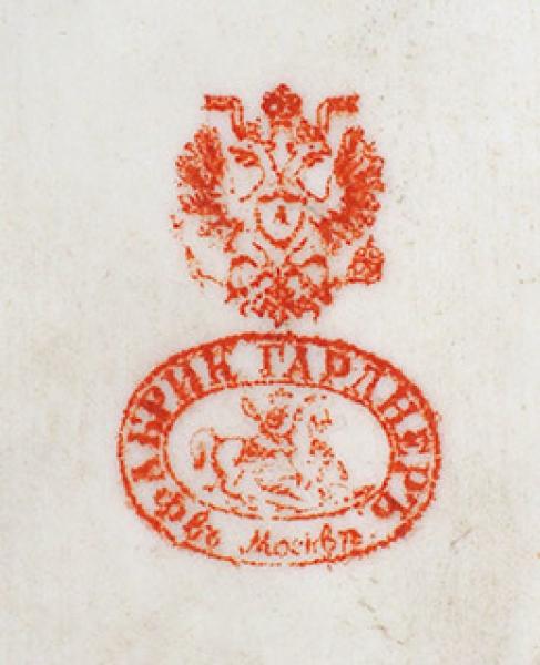Карандашница «Писающий мальчик». Россия, фабрика Гарднера. 1870-е-1880-е. Бисквит, роспись. Высота 15см.