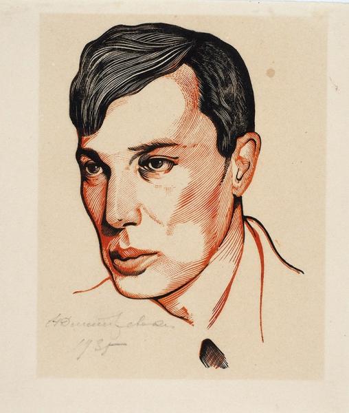 Дмитревский Николай Павлович (1890–1938) «Борис Пастернак». 1935. Бумага, цветная ксилография, 14,5×12,5см (лист), 12,8×10,2см (оттиск).