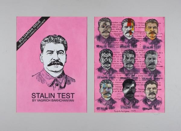 Бахчанян Вагрич Акопович (1938–2009) «Stalin test». 2листа.1989. Бумага, авторская техника, 27,3×19,8см (всвету).