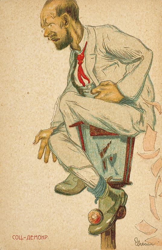 Советские, открытки политические партии россии 1917