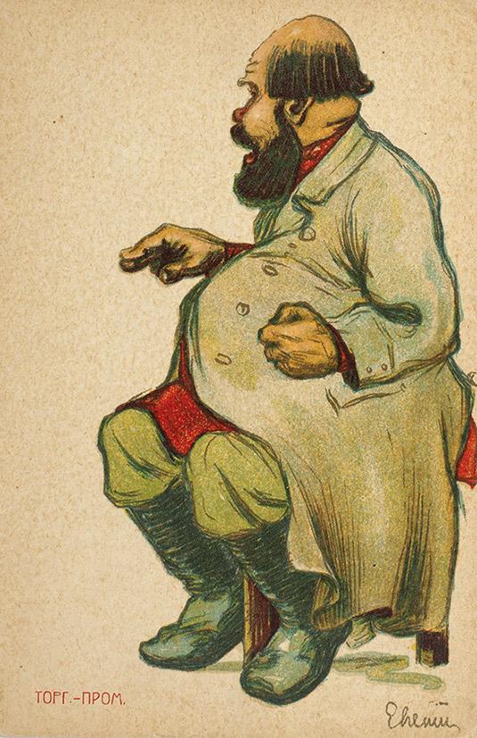 Открытке, открытки евгения соколова