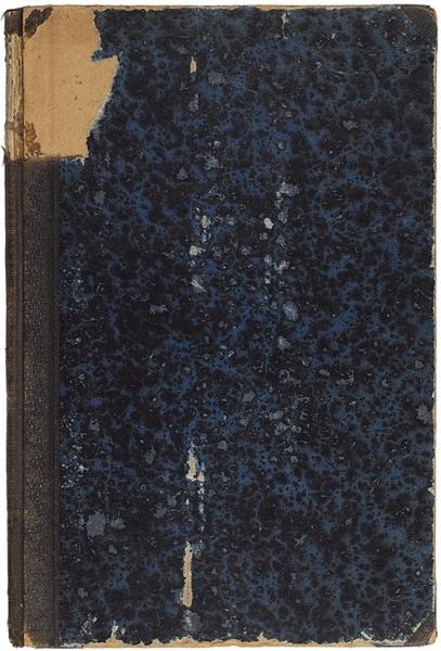 Гоголь, Н.В. Тарас Бульба/ пред. Н.Костомарова. СПб.: Тип. Майкова, 1874.