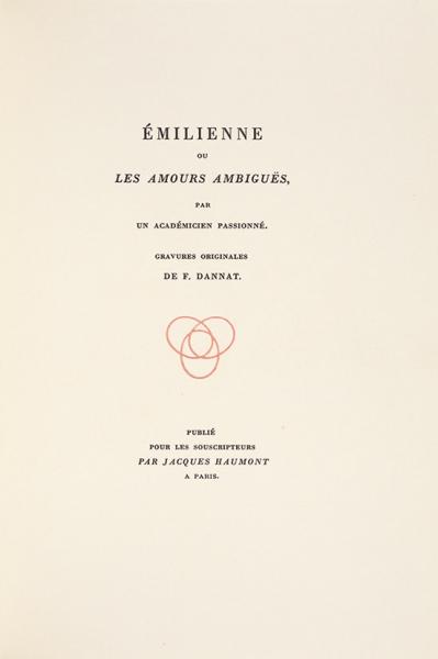[18+] Неоднозначная любовь Эмильены. [Emilienne oules amours ambigues. Нафр.яз.]. Париж: Jacques Haumont, [1960].