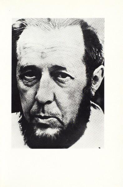 Солженицын, А. В круге первом. Роман / обл. Ю.П. Анненкова. Париж: YMCA-PRESS, 1969.