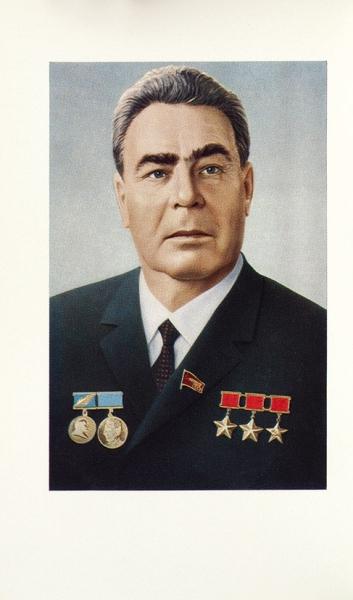 Брежнев, Л. [автограф] Возрождение. М.: Политиздат, 1978.